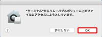 mac_11.jpg