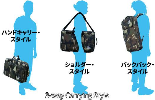 ebb3-l_3-way_style.jpg