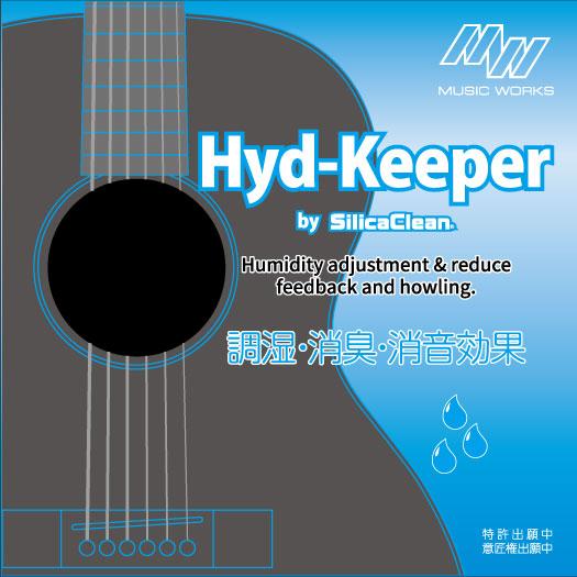 hyd-keeper_package.jpg