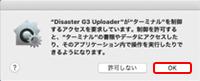 mac_09.jpg