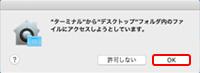 mac_10.jpg