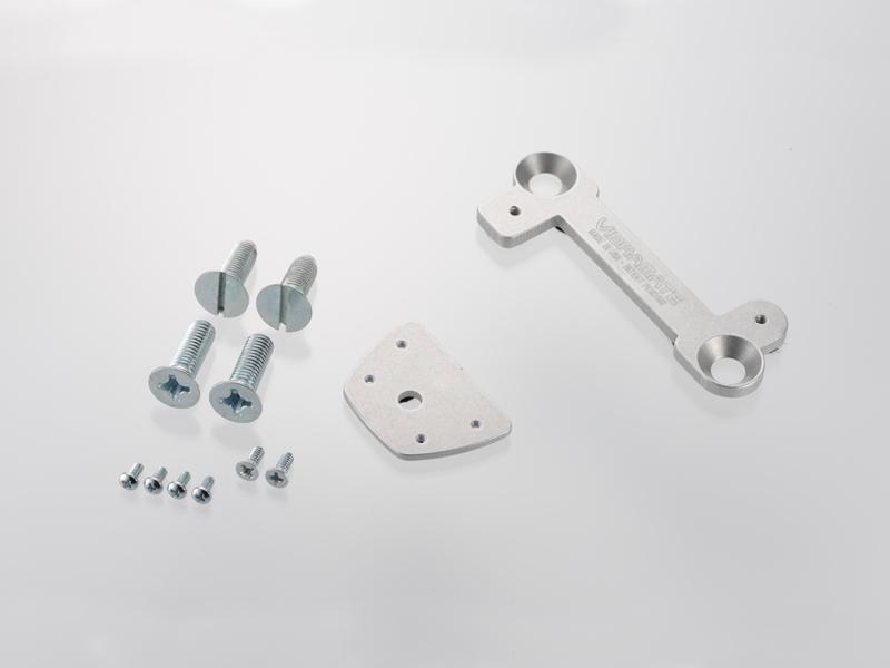写真:V7-LP Mounting Kit C