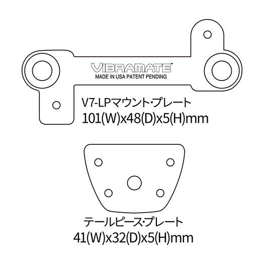 v7_size.jpg