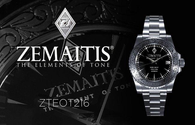 ゼマイティスのロック・ギターのイメージを持ち、ハイスペックな腕時計「ZTEOT216」